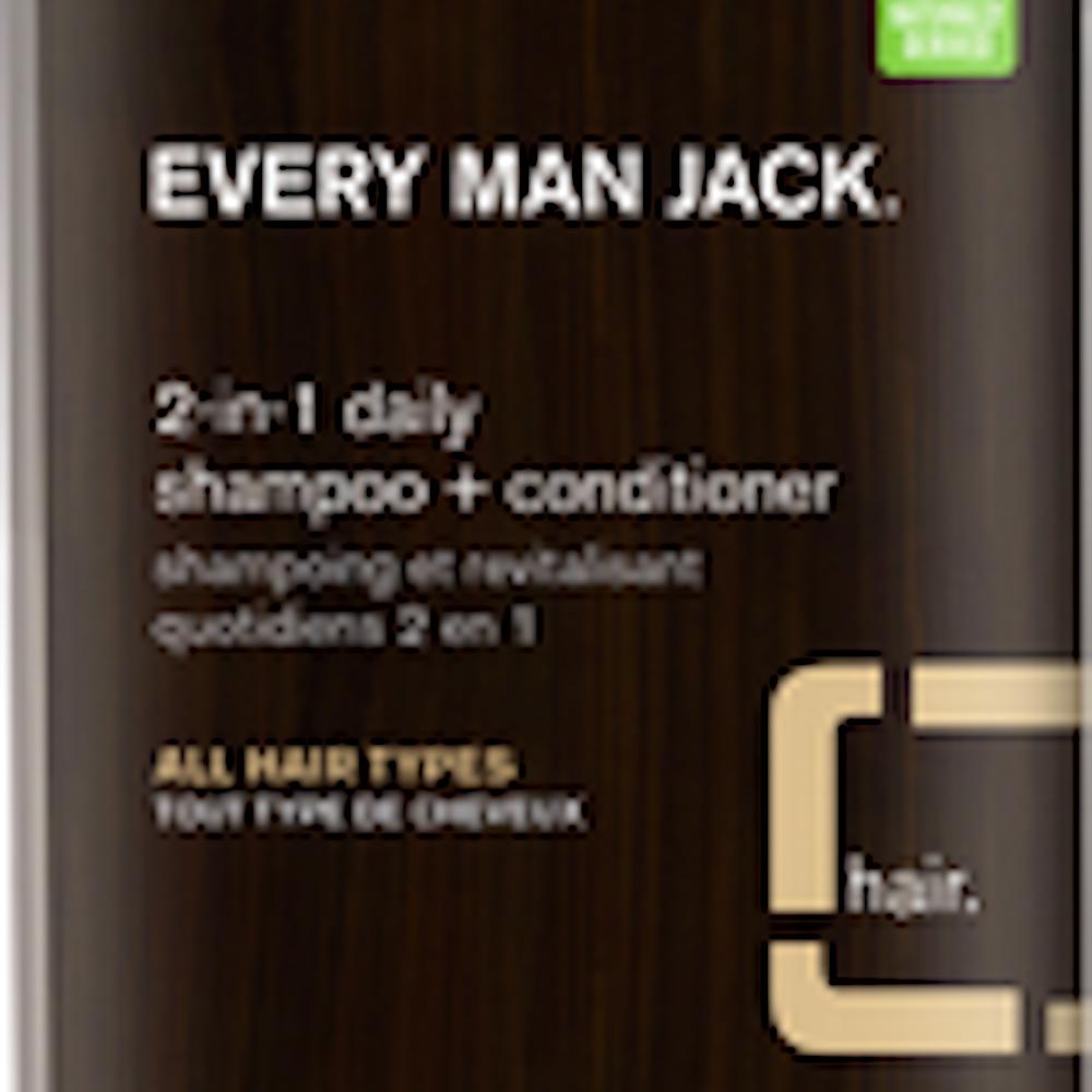 2-in-1 Shampoo & Cond. Sandalwood